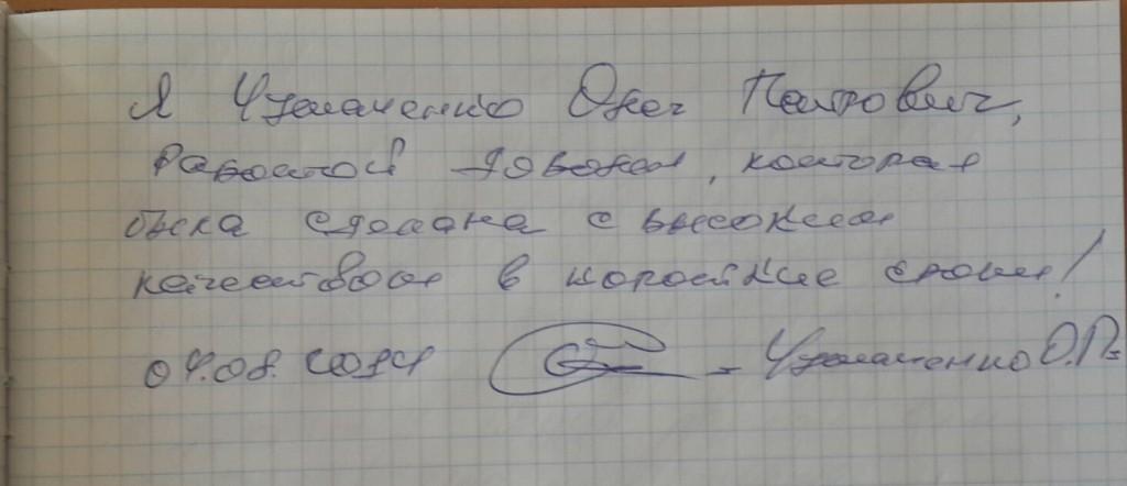 as5 Oleg