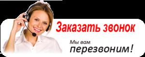 obr_zvon_01