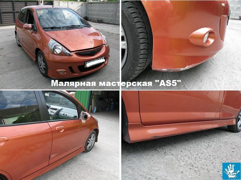 Honda Jazz pokraska